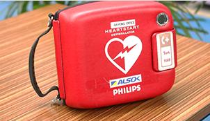 เครื่อง AED Philips