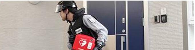 บริการหลังการขาย AED