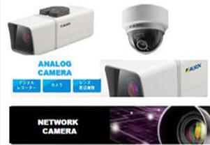กล้องวงจรปิด CCTV Camera